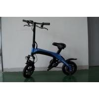 Электровелосипед GreenCamel Карбон XS (R12 250W 36V 7,8Ah LG) Carbon Синий